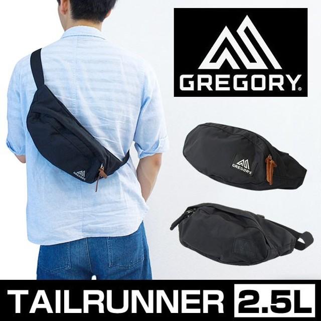 GREGORY グレゴリー TAILRUNNER テールランナー 65238 1041 65238 5455 海外モデル メンズ レディース バッグ ウエストポーチ ボディバッグ 黒 ブラック