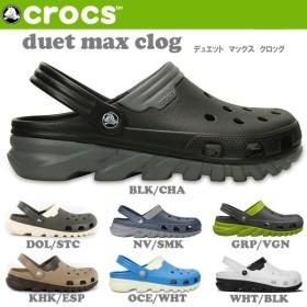 CROCS duet max clog サンダル 201398