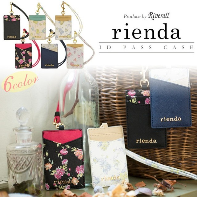 bff678cead 雑誌GISELe掲載 当店オリジナル リエンダ rienda パスケース 定期入れ IDケース 花柄 r03300003