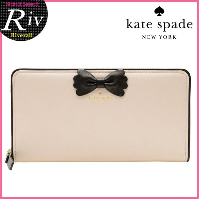 757f6d095e56 ケイトスペード 財布 kate spade BROOKSIDE PLACE LACEY 長財布 リボン ラウンドファスナー pwru5065