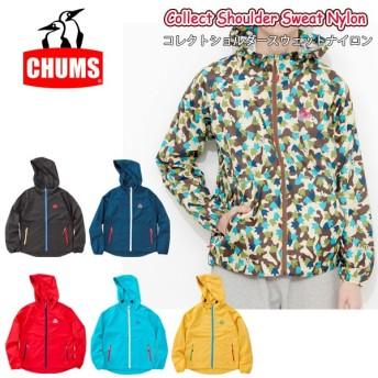 チャムス chums ウィンドブレーカー Breeze Jacket 正規品 メンズ CH04-1024
