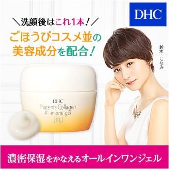 dhc 【メーカー直販】DHCプラセンタ コラーゲン オールインワンジェル [F1] | 保湿 美容