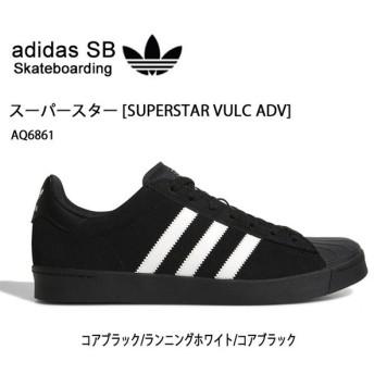 adidas/アディダス アディダスSB スニーカー スーパースター [SUPERSTAR VULC ADV] コアブラック/ランニングホワイト/コアブラック AQ6861 【靴】ローカット
