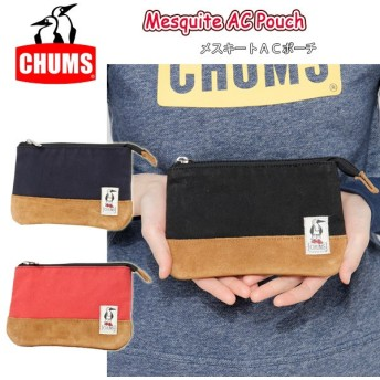 チャムス chums ポーチ Mesquite AC Pouch CH60-2144