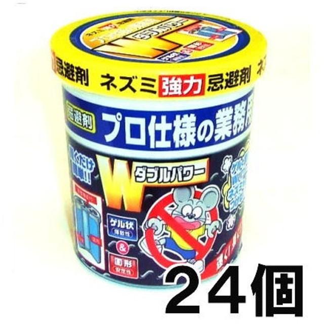 業務用 プロ仕様 ネズミ忌避剤 ダブルパワー ゲル&固形 SHIMADA シマダ 特価24個セット