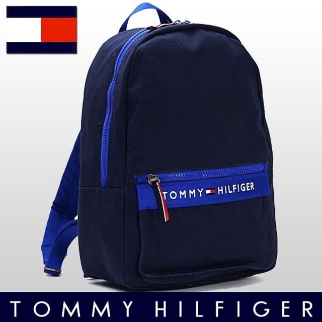 [厳選]トミーヒルフィガー バッグ リュックサック バックパック TOMMY HILFIGER TH SPORT メンズ レディース 6929787 キャッシュレスで全品6%還元