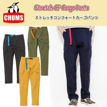 チャムス chums ボトム Stretch CF Cargo Pants ストレッチコンフォートカーゴパンツ 日本正規品 CH03-1039 【服】メンズ