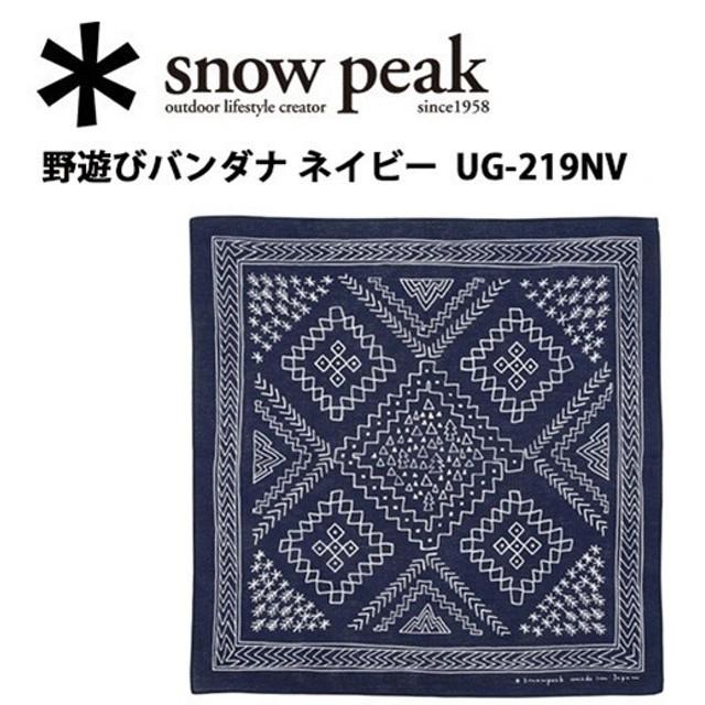 643dc308877979 スノーピーク snowpeak バンダナ 野遊びバンダナ ネイビー UG-219NV 【SP-APPL】