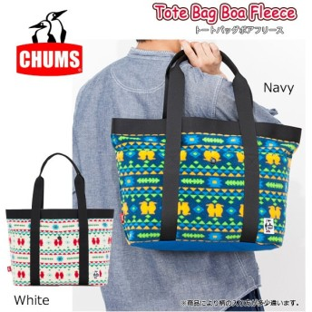 CHUMS チャムス Tote Bag Boa Fleece CH60-2090