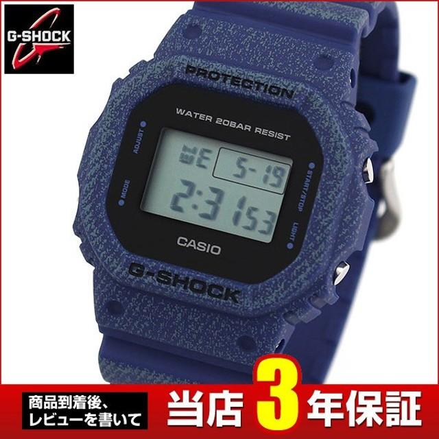 先着300円OFFクーポン G-SHOCK Gショック CASIO カシオ DW-5600DE-2 DENIM'D COLOR デニムドカラー デジタル メンズ 腕時計 海外モデル 青 ブルー デニム
