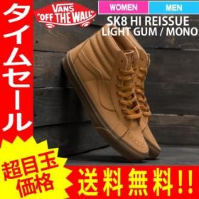 バンズ スケートハイカット リイシュー SK8 HI REISSUE VN0A2XSBOTS va-61-4