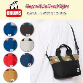 CHUMS チャムス トートバッグ カメラトートススウェットナイロン CH60-2183