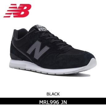 ニューバランス new balance MRL996JN BLACK 日本正規品 【靴】 メンズ レディース スニーカー