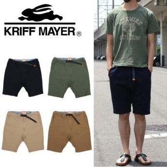 Kriff Mayer クリフメイヤー ストレッチツイルクライミングショートパンツ 1514001 【メンズ/半パン/ビーチ】