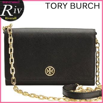 トリーバーチ TORY BURCH 財布 長財布 チェーンウォレット ROBINSON 新作 31159004 アウトレット レディース