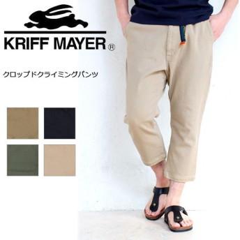 Kriff Mayer クリフメイヤー パンツ クロップドクライミングパンツ 1554016 【服】メンズ