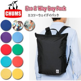 chums チャムス Eco 2 Way Day Pack CH60-2129