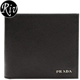 プラダ PRADA 財布 二つ折り メンズ ブラック ミリタリーグリーン サフィアノレザー 2mo738safbic-nemi アウトレット レディース