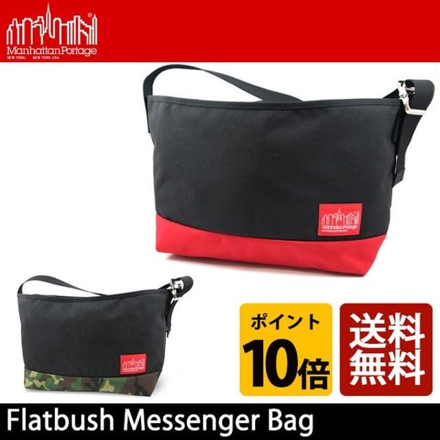 正規品 マンハッタンポーテージ Manhattan Portage メッセンジャーバッグ Flatbush Messenger Bag MP1632V