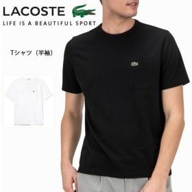 LACOSTE ラコステ Tシャツ Tシャツ(半袖) TH633EL 【服】【t-cnr】半袖 メンズ【メール便・代引不可】