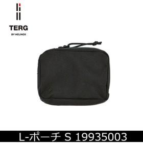 TERG/ターグ L-ポーチ S 19935003 【カバン】 ポーチ 小物入れ TERGパックへ取付可【メール便・代引不可】