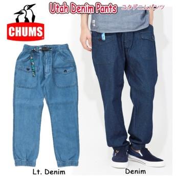 チャムス chums ユタデニムパンツ Utah Denim Pants ch03-1007