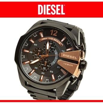 40ブランド以上15%還元 [厳選]ディーゼル DIESEL 時計メンズ ディーゼル DIESEL 腕時計 MEGA CHIEF メガ チーフ DZ4309