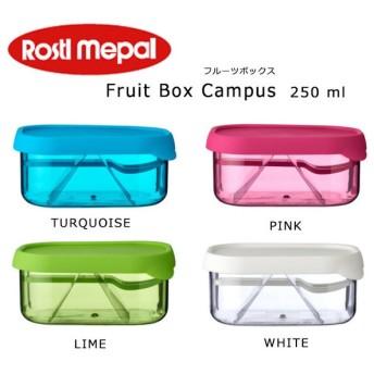 ROSTI MEPAL/ロスティ メパル ランチボックス Fruit Box フルーツボックス 【雑貨】