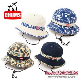 チャムス chums  ハット Reversible Print Hat リバーシブルプリントハット CH05-1011 日本正規品【帽子】