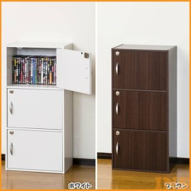 収納ボックス 3段 ラック 収納 棚 鍵付き3段ボックス 39300 鍵 (代引不可)