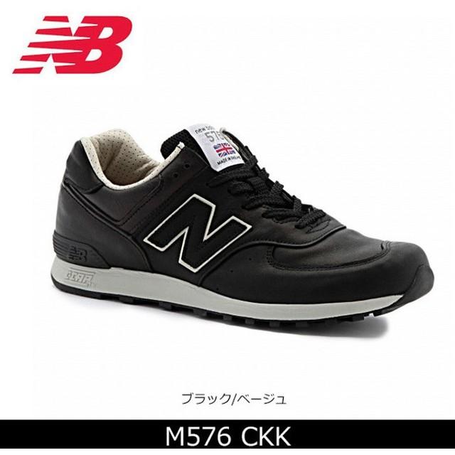 ニューバランス new balance  スニーカー M576 CKK BLK/BEIGE メンズ 日本正規品 【靴】 スニーカー