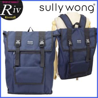 40ブランド以上20%還元 サリーウォング Sully Wong バックパック バッグ リュック リュックサック Nomad シュリーウォング サリーワン SWNBN03