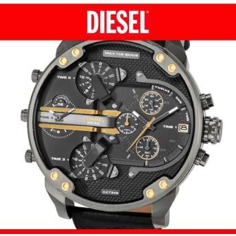 40ブランド以上15%還元 [厳選]ディーゼル 腕時計 DIESEL 時計 MR DADDY2.0 57mm メンズ クロノグラフ dz7348