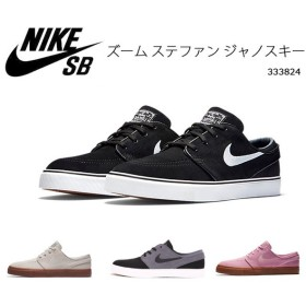 2019年継続 NIKE SB ナイキ SB スニーカー ズーム ステファン ジャノスキー 333824 【靴】スケートボードシューズ カラフル