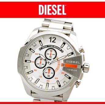 ディーゼル 腕時計 DIESEL 時計 メンズ ディーゼル DIESEL メガ チーフ クロノグラフ DZ4328