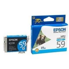 エプソン インクカートリッジ シアン (PX-1001用)
