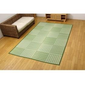 い草花ござ カーペット 『dkピース』 グリーン 江戸間3畳(約174×261cm)