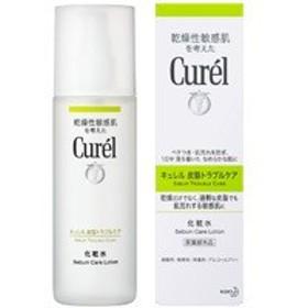 キュレル皮脂トラブルケア 化粧水 150ml (発送までに数日かかる場合がございます。)