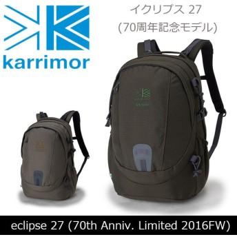 カリマー リュック eclipse 27 (70th Anniv. Limited 2016FW) 【カバン】
