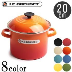ル・クルーゼ ルクルーゼ LE CREUSET 鍋 ストックポット 5.7L 20cm