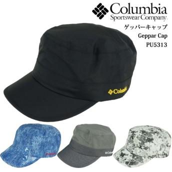 コロンビア Columbia ワーク キャップ ゲッパーキャップ Geppar Cap PU5313 col-157
