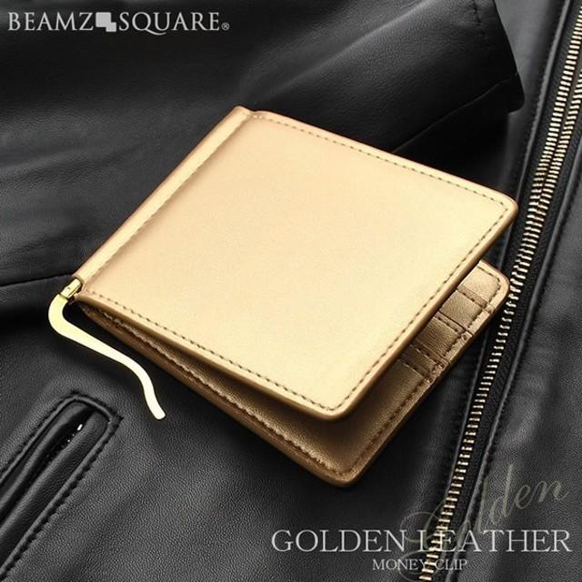 09ee886b80a6 エントリーでP10倍 BEAMZ SQUARE 牛革 ゴールド マネークリップ メンズ 財布 BS-16716-GD
