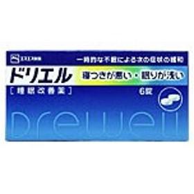 第(2)類医薬品ドリエル  6錠(発送までに数日かかる場合がございます。)