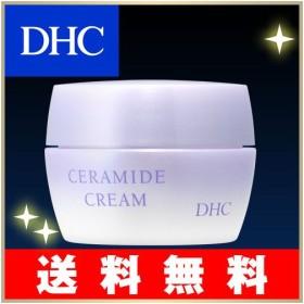dhc 美容 保湿 クリーム 【メーカー直販】【送料無料】DHC薬用セラミドクリーム