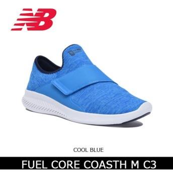 ニューバランス new balance スニーカー FUEL CORE COASTH M C3 COOL BLUE メンズ MCOASHC3 日本正規品 【靴】