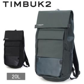 TIMBUK2 ティンバック2 ロビンパック 20L