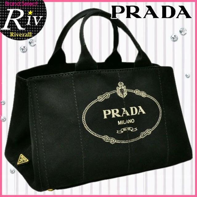 10d2ca504299 ポイントキャンペーン中 PRADAプラダprada トートバッグ 2012年 新作 PRADAプラダ キャンバストートバッグ