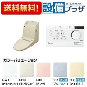 ▲[DWT-MC83]INAX/LIXIL リフレッシュ シャワートイレ(タンク付) 手洗付 一般地・水抜方式