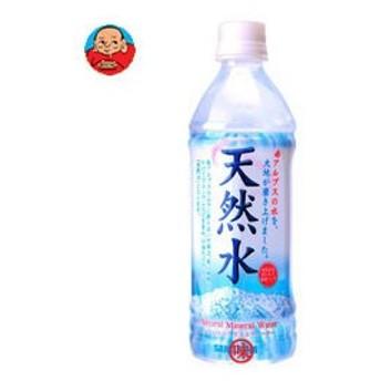 サンガリア 天然水 500mlペットボトル×24本入