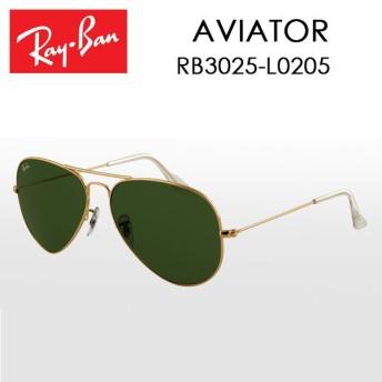 RayBan レイバン サングラス AVIATOR アビエイター RB3025-L0205 サイズ 58 正規商品販売店 【雑貨】【サングラス】